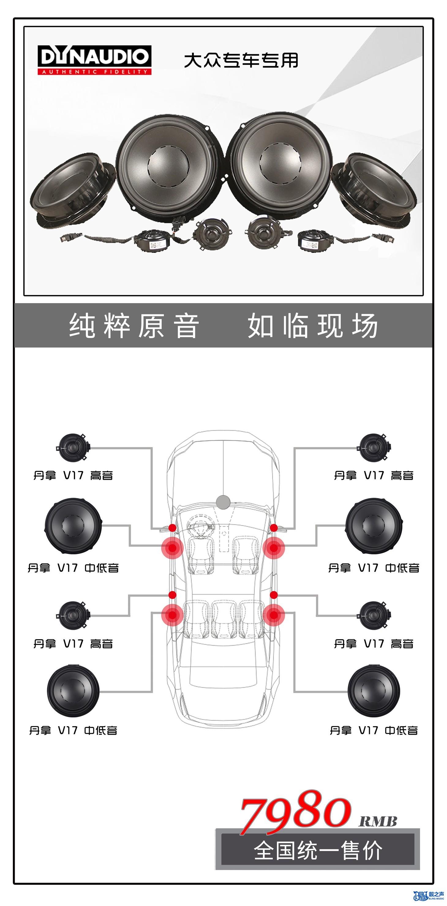 丹拿 M17 大众套餐图A.jpg